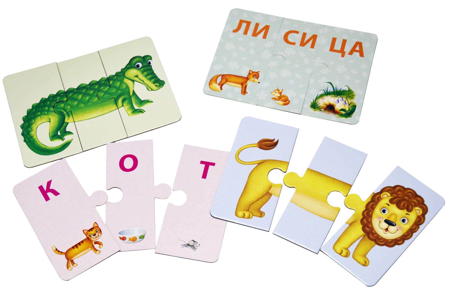Собрать открытку игра
