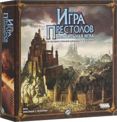 Фото Настольная игра Игра Престолов 2-е издание (1015)