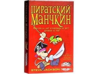"""Фото Настольная игра  """"Манчкин Пиратский"""" (1971/1090)"""