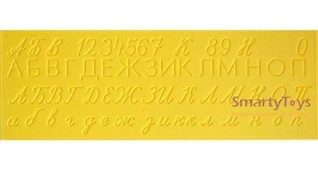 Тренажер для письма (русский язык) фотография 3