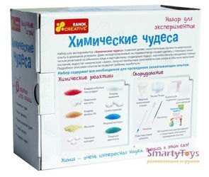 Набор для экспериментов Химические чудеса фотография 2