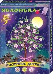 "Фото Набордля творчества""Яблонька"" (бисерное дерево,АА 46-104)"