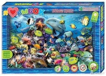 "Фото Набор для картины ""Я люблю рыбок"" (АБ 21-116)"