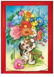 """Фото Набор для картины """"Букет в подарок"""" (аппликация,АБ 24-514)"""