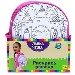 Фото Набор для раскрашивания рюкзака (24530)