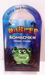 Фото Бомбочки для ванны своими руками Монстр Форнеус (С0715)