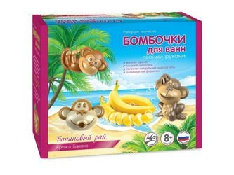 """Фото Бомбочки для ванны своими руками """"Банановый рай"""" (С0716)"""