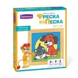 """Фото Фреска из цветного песка """"Кот и пёс"""", 17 х 17 см (С1706)"""