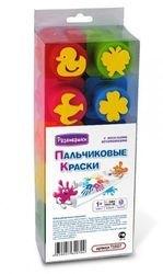 Фото Пальчиковые краски 10 цветов со штампиками (Т1507)