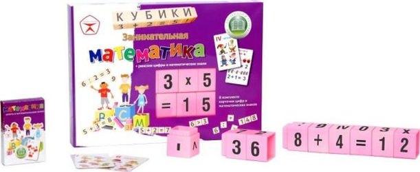 Фото Развивающие кубикис цифрами Занимательная Математика (С-284-57238307)