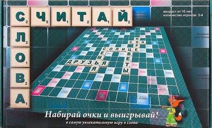"""Фото Настольная игра """"Считай слова"""" (Скрэббл)"""