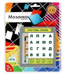 Мозаика Руденко Кроссворд (головоломка) фотография 2