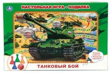 """Фото Настольная игра-ходилка """"Танковый бой"""""""