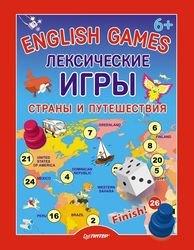 Фото Книга English games Лексические игры. Страны и путешествия