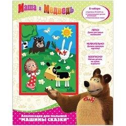 """Фото Аппликация для малышей Маша и Медведь """"Машины сказки"""" (29846)"""