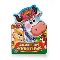 """Фото Детская книга """"Домашние животные"""" М. Дружинина"""