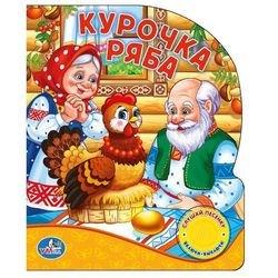 """Фото Детская книга """"Курочка Ряба"""" 1 кнопка"""