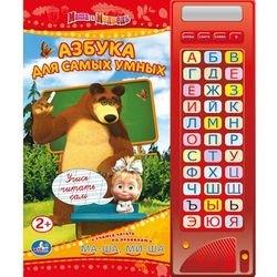 """Фото Детская книга """"Маша и Медведь Азбука для самых умных"""" 37 звуковых кнопок"""