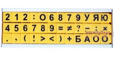 Умные кубики + тренажер для письма TESTPLAY (русский язык) фотография 3