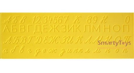 Умные кубики + тренажер для письма TESTPLAY (русский язык) фотография 5