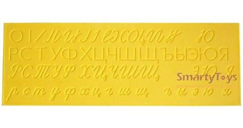 Умные кубики + тренажер для письма TESTPLAY (русский язык) фотография 6