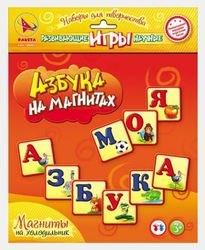 Фото Развивающая игрушка Азбука на магнитах (9716)