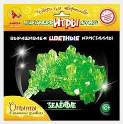 Фото Набор для выращивания кристаллов Зеленый (9706/12116033)