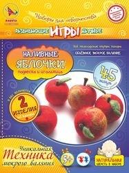 Фото Набор для валяния Наливные яблочки (В48103/983082)