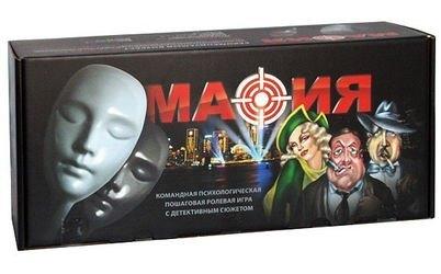 Фото Подарочный набор для игры в Мафию с масками