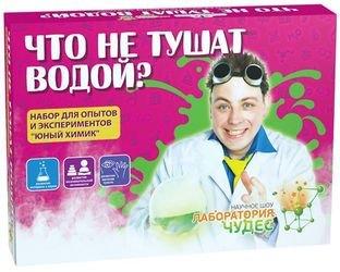 """Фото Набор для экспериментов Юный химик малый """"Что не тушат водой?"""" (506)"""