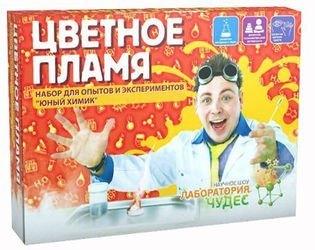 """Фото Набор для экспериментов Юный химик малый """"Цветное пламя"""" (504)"""