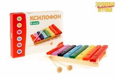 Фото Детский Ксилофон 8 тонов(Д229а)