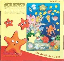 Напольный пазл Подводный мир (Мозаика для малышей) фотография 2