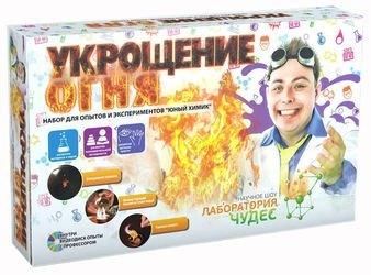 """Фото Набор для опытов и экспериментов Юный химик """"Укрощение огня"""" (826)"""