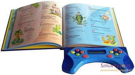 Электронная игровая книга викторина Кто самый умный? фотография 2