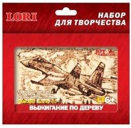 Фото Доска для выжигания Самолет (Вр-010)