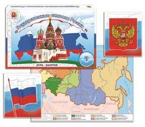 Фото Настольная игра Государственные символы России (С-826)