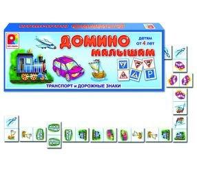 Фото Домино картонное Дорожные знаки (С-800)