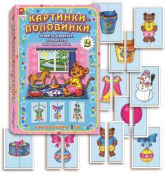 Фото Настольная развивающая игра Картинки-половинки 2 (С-522)