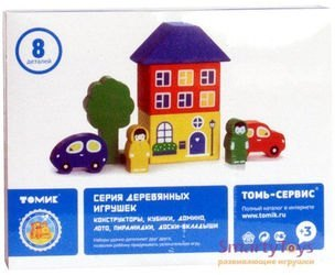 Конструктор деревянный Цветной городок голубой, малый (8 дет.) фотография 2