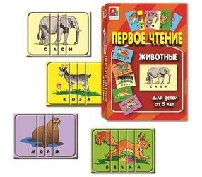 Фото Настольная развивающая игра Первое чтение Животные (С-421)