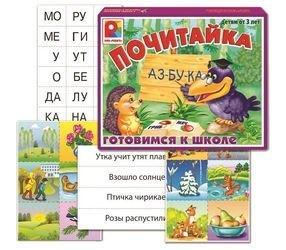 Фото Настольная обучающая игра Почитай-ка (С-228)