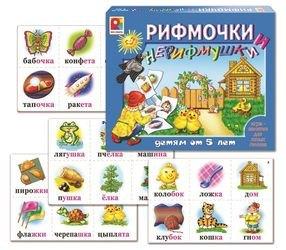 Фото Настольная развивающая игра Рифмочки и нерифмушки (С-286)