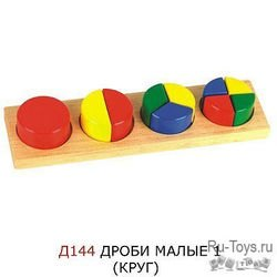 Фото Деревянная развивающая игрушка Дроби малые №1 (Д144)