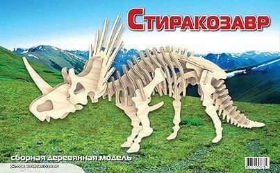 Фото Сборная деревянная модель Стиракозавр (Ж006)