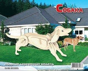 Фото Сборная деревянная модель Собака (М011)