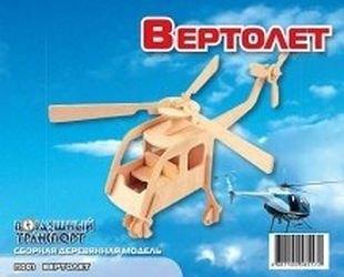 Фото Сборная деревянная модель П001 Вертолет (дерево)