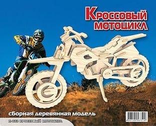 Фото Сборная деревянная модель Кроссовый мотоцикл (П022)