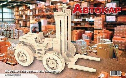 Фото Сборная деревянная модель Автокар (П024с)