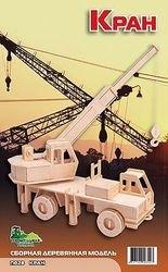 Фото Сборная деревянная модель Кран (П028)